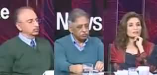 News Eye (Wazir e Azam Imran Khan Ka Shikwa) - 9th March 2020