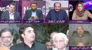 News Eye (Wazir e Azam Ki Chief Justice Se Insaf Ki Appeal) - 18th November, 2019