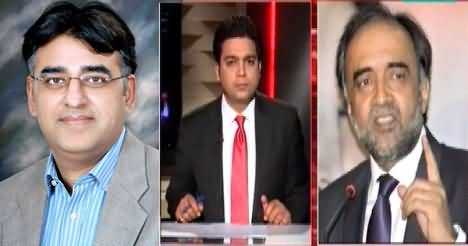 News Eye (What Are The Reasons Behind Current Crisis?) - 27th January 2015