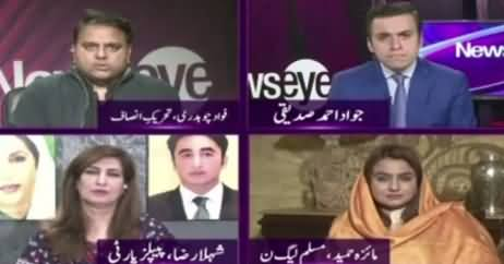 News Eye (What Can PTI Learn From Lodharan Election) – 13th February 2018