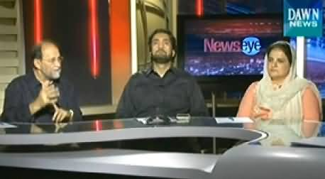 News Eye (What Govt Will Achieve From Musharraf Trial) – 14th July 2014