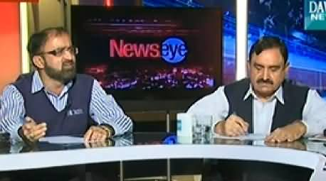 News Eye (What is PTI Going to Do on 30th November) - 17th November 2014