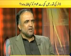 News Eye (What is the Benefit of Dollar Downfall to Public?) – 18th March 2014