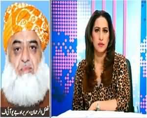 News Eye (What Is the Demand of Maulana Fazal-ur-Rehman?) – 4th August 2015