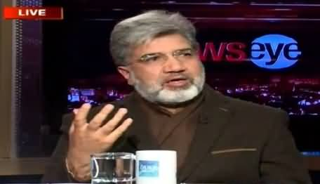 News Eye (What is the Future of JIT?) - 9th February 2015