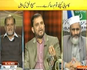 News Eye (What is the Progress in Dialogue with Taliban) - 24th March 2014