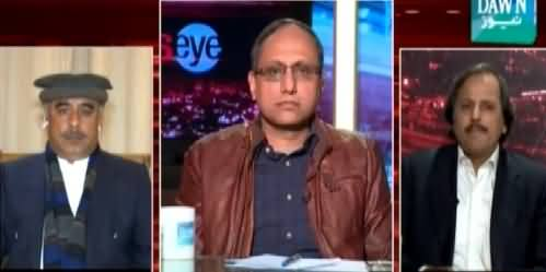 News Eye (What is the Real Role of Opposition) – 20th January 2015
