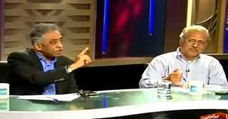 News Eye (What Is the Reason of Water Crisis in Karachi?) – 12th May 2015