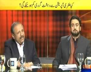 News Eye (What is the Strategy of Operation) - 27th January 2014