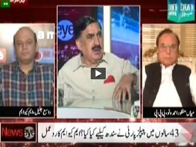 News Eye (What PPP Did For Sindh, MQM Reaction) – 20th October 2014