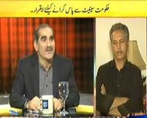 News Eye (What Protection Tahafuz e Pakistan Bill will Provide?) – 8th April 2014