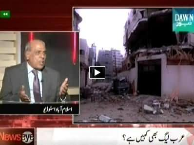 News Eye (What Should Pakistan's Role in Gaza Issue) – 21st July 2014