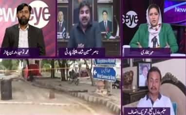 News Eye (What Should PM Do For Karachi) - 31st August 2020