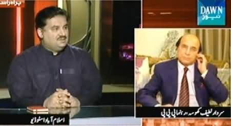 News Eye (What Will Be Outcome of PM's US Visit) - 24th September 2014