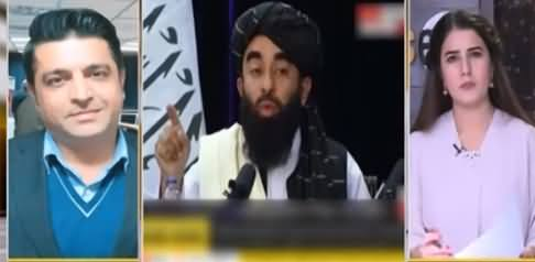 News Eye (What Will Be the Future of Afghanistan?) - 31st August 2021