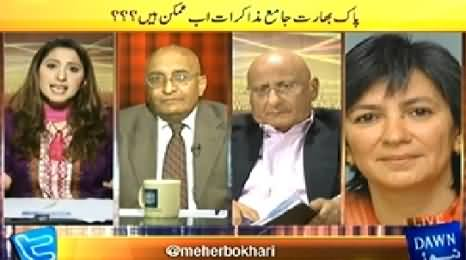 News Eye (What Will Be the Situation of Pak India Relations Now?) – 16th May 2014