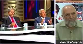 News Eye (When APS School Attackers Will Be Arrested?) – 18th May 2015