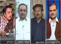 News Eye (Where Is National Action Plan?) – 23rd November 2015