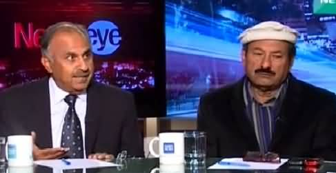 News Eye (Where is National Action Plan) - 3rd February 2015