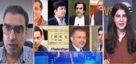 News Eye (Who Are the 700 Pakistani's in The Pandora Papers) - 4th October 2021