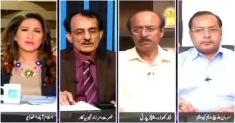 News Eye (Who Is Behind Attacks on Media Persons?)- 9th September 2015