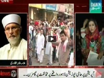 News Eye (Who is Behind Modal Town Incident) - 17th June 2014