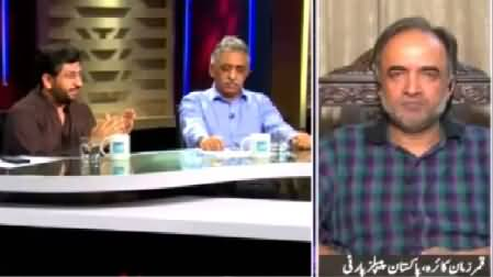 News Eye (Who Is Behind Safoora Karachi Incident) – 14th March 2015