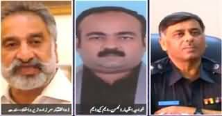 News Eye (Who is Behind SSP Milar Press Conference?) – 30th April 2015