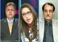 News Eye (Who Is Behind Terrorism in Karachi) – 27th June 2016