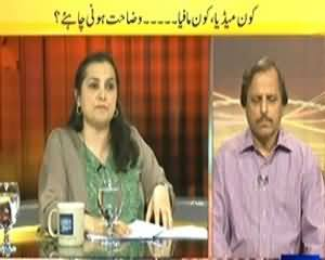 News Eye (Who is Media and Who is Mafia?) - 24th April 2014