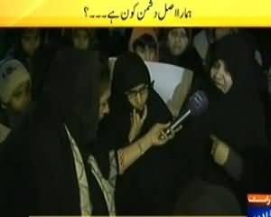 News Eye (Who is Our Real Enemy?) - 23rd January 2014