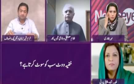 News Eye (Who Is Pressurizing PMLN) - 11th March 2021