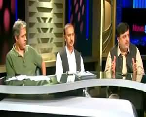 News Eye (Who Is Responsible For Illegal Recruitments) – 21st July 2015