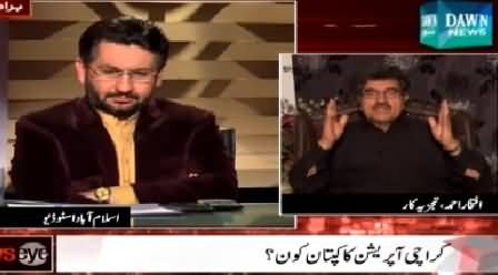 News Eye (Who Is The Captain of Karachi Operation?) – 12th March 2015