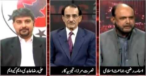 News Eye (Who Killed MQM Worker At Nine Zero?) – 11th March 2015