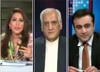 News Eye (Who Leaked Waqar Younas's Report) – 31st March 2016