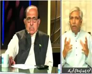 News Eye (Who Was Behind PTI Sit-in) – 17th August 2015