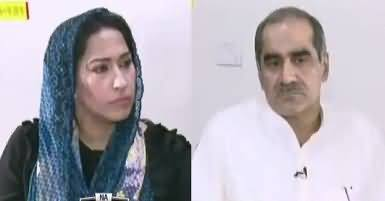 News Eye (Who Will Win From NA-131) – 5th July 2018