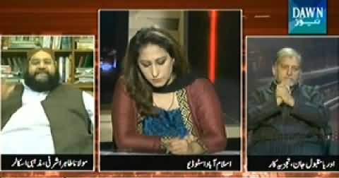 News Eye (Why Arab League and OIC Not Playing Role) - 30th July 2014
