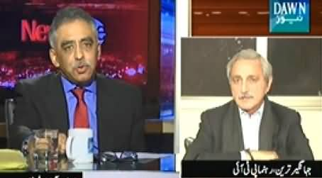 News Eye (Why Corruption Allegations Not Going to Courts) – 26th November 2014