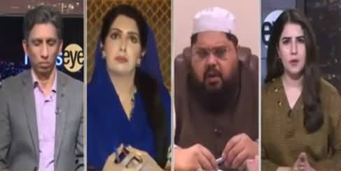 News Eye (Why Did Negotiations Fail With The TLP?) - 28th October 2021