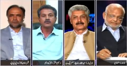 News Eye (Why Govt Reluctant To Take Decision on Yemen Issue?) – 7th April 2015