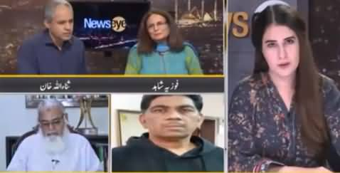 News Eye (Why Journalist Community Is Protesting Over Media Development Authority?) - 25th August 2021