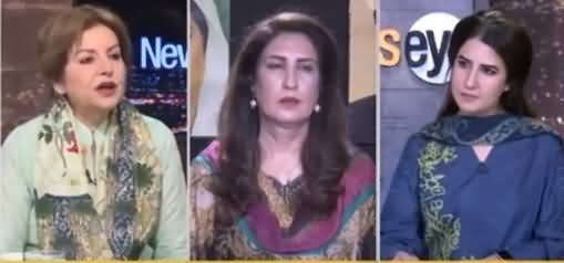 News Eye (Why Kashmir Issues Are Not Being Discussed in Election Campaign?) - 14th July 2021