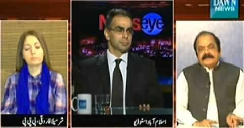 News Eye (Why MQM Has Reservations on Karachi Operation) – 25th September 2014