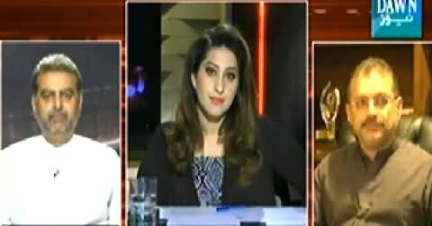 News Eye (Why Only Punjab is Center of Politics) - 13th October 2014