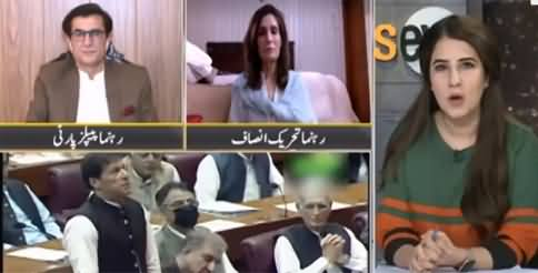 News Eye (Why Oppositions Seems Split in Parliament?) - 30th June 2021