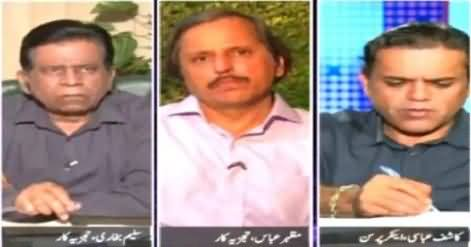 News Eye (Why PPP & ANP Limited To Sindh?) – 7th May 2015