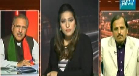 News Eye (Why PTI Reluctant in Individual Verification of Resignation) - 29th October 2014