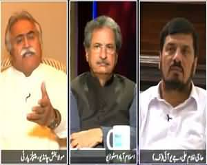 News Eye (Why Rigging Allegations After Each Election?) – 3rd June 2015